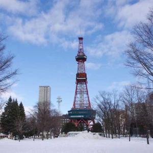北海道のおすすめ結婚相談所ランキング!札幌で人気なのはどこ?