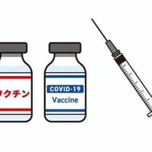 今日はワクチン接種