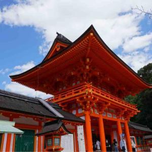 京都旅行 2020.9.21〜9.22 No.2