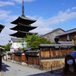 京都旅行 2020.9.21〜9.22 No.6