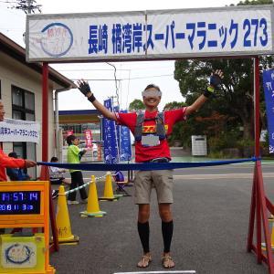 ワラーチでウルトラマラソンを走れるようになるまで。その1、ステップアップ歴、編