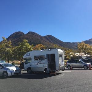 コルドリーブスで大分、紅葉の週末旅行。たまには親孝行しながら、牧ノ戸峠などなど
