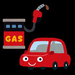 今月の燃費