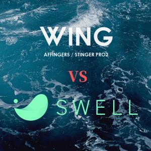 WordPressテーマ「SWELL」と「AFFINGER5」比較!初心者が使いやすいのはどっち?