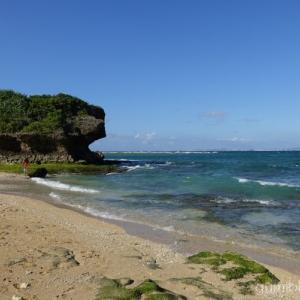 浦添の海【カーミージー】天然ビーチでシュノケールも人気!駐車場有