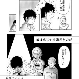 アフターコロナランチャー カケル〜自然と生きる〜 act 3