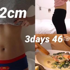 Eng【Diet vlog】接客業ダイエット日常/レシピ/筋トレ
