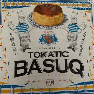 BASUQとミッフィー