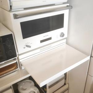 【狭いキッチン】置き場&収納をレンジラックで解決!!