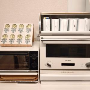 【キッチン収納】お茶タイムにサッと選びやすく♪種類別ドリンク収納!!