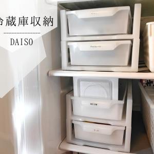 【冷蔵庫収納】卵収納にもピッタリ♪ダイソーのすきまトレー&ラックでスッキリ収納に!!