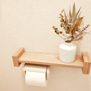 【簡単DIY】賃貸でもOK!ウォールシェルフでトイレがおしゃれで快適に♪