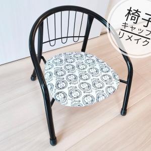 【防音対策】椅子で床を傷つけるのはもう終わり!椅子脚キャップで騒音&傷を防止!