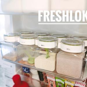 【冷蔵庫収納】綺麗に並ぶとスッキリ♡調味料の保存にフレッシュロックが最高でした!!