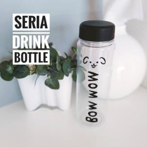 【セリア】温・冷対応に進化!!可愛いのに高機能なドリンクボトルはとっても便利でした♪