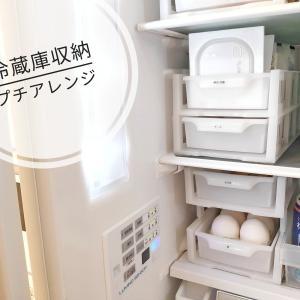 【冷蔵庫収納】すきまトレーのプチアレンジ♡ひっくり返すだけで抜群の使いやすさに♪