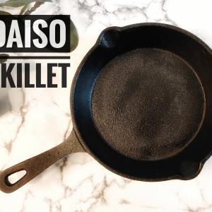 【ダイソー】いつでも映える熱々な料理を♪とってもお得なスキレットを購入しました♡