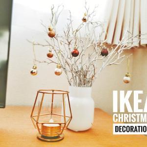 【IKEA】自動で点灯♡クリスマスにピッタリのおしゃれな飾りが機能的で素敵でした♪