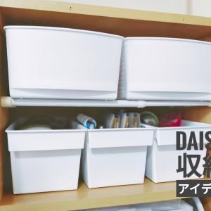 【収納プチ改造】実家の三段ボックスをお片付け♪使いやすくする為の収納アイデア②