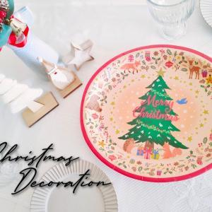 【季節の飾り】クリスマスはプチプラで大変身♡高見え商品で飾り付けするアイデアまとめ♪