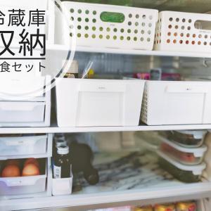 【冷蔵庫収納】朝の準備を時短に!朝食セットの引出しを見直してより使いやすく便利に♪
