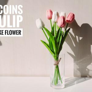 【3COINS】高見えで春っぽいフェイクフラワー♡チューリップのおしゃれな飾り方!