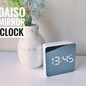 【ダイソー】SNSで大注目♡売切れ必至のミラーデジタル時計は高見えで超オシャレです♪