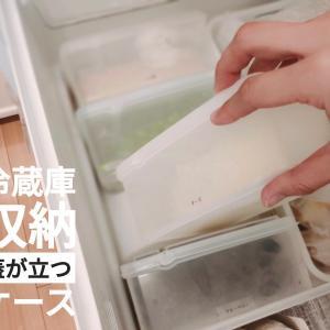 【冷蔵庫収納】快適過ぎてヤバい♡冷凍室の整理にぴったりなフタが立つタッパーは超便利!