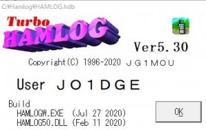 HamLog は、使う気にならないと思っていた私(1)