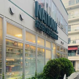 【東京散歩③】広尾ナショナルマーケット