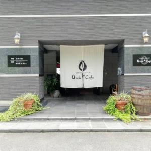 赤穂でランチ!オサキ和カフェは予約が安心?海と極上ランチを楽しむ