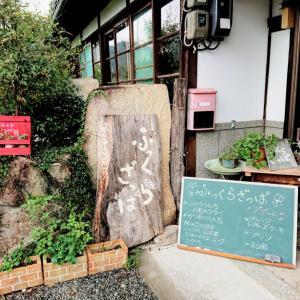 ふっくらざっぱが赤穂の西端に登場!雑貨と融合したリノベカフェ
