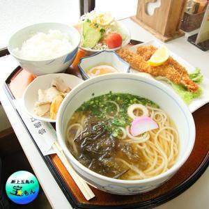 一日一麺? (´▽`)ウマーイ