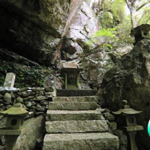 山王山(三王山・さんのうざん)一之宮神社が神秘的(⌒-⌒)