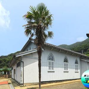 江袋(えぶくろ)教会 (*´ェ`*)
