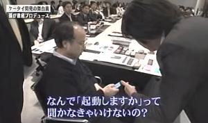 上からの支持はYESマン、下からの打ち上げはぞんざいに扱うスタイルの日本企業