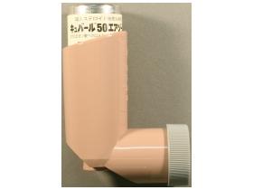 喘息に用いるステロイド吸入薬の種類と違い