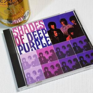 第1期と第2期のDeep Purple「Hush」を何十年ぶりかで聴き比べてみた(オマケあり)
