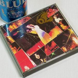 日本のロック・ライヴ史に残る名盤「カルメン・マキ&OZ / LIVE」
