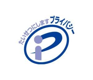 今日は何の日(9月28日)プライバシーデーと内藤やす子