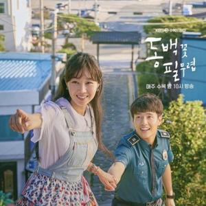 韓国ドラマ「椿の花咲く頃」見終わりました