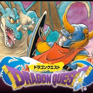 今日は何の日(5月27日)「ドラゴンクエスト発売」と本田理沙