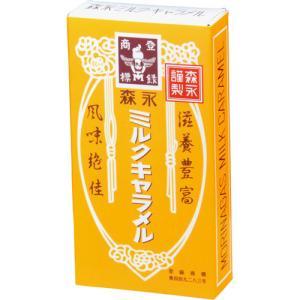 今日は何の日(6月10日)「森永ミルクキャラメル発売」と喜納昌吉