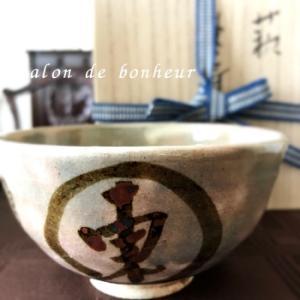 茶道具:東大寺茶碗