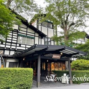 森の中のお宿@万平ホテル&明日お待ちしております