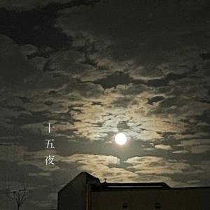 中秋の名月♪