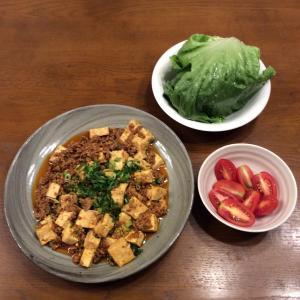 2020年07月16日 麻婆豆腐