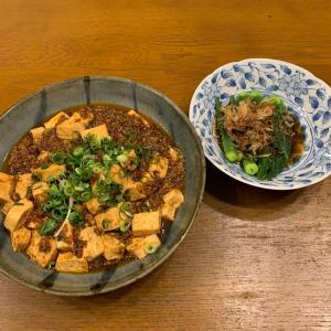 2021年09月17日 麻婆豆腐