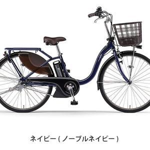 新しい自転車or新しいウィッグ