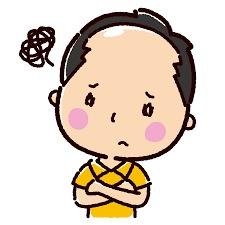 男性のハゲ方の種類9選と症状や特徴について